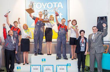 П'ятий Національний Конкурс Професійної Майстерності Toyota