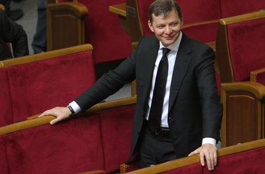 Ляшко пришел на заседание Киеврады и посоветовал депутатам похудеть