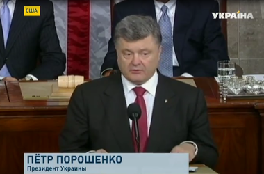 Подробности визита  Петра Порошенко в США