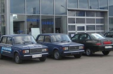 Российские автомобили могут полностью исчезнуть с украинских дорог