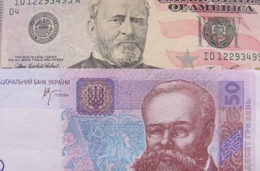 Официальный курс доллара резко вырос