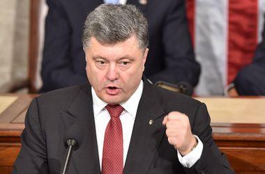 Порошенко обратился к России: Пожалуйста, заберите свои войска с моей территории!