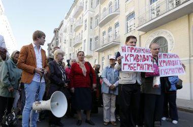 В Кировограде митингуют против назначения регионала руководителем области