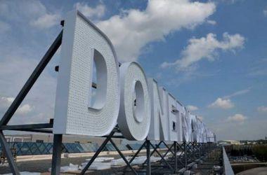 Донецк обстреливают из тяжелых орудий