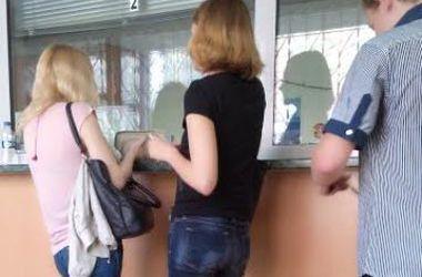 Киевлянам разрешили платить за коммуналку по новым платежкам до октября