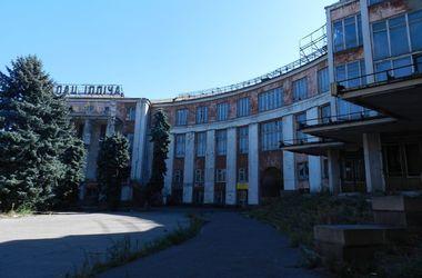 В Днепропетровске загорелся ДК Ильича