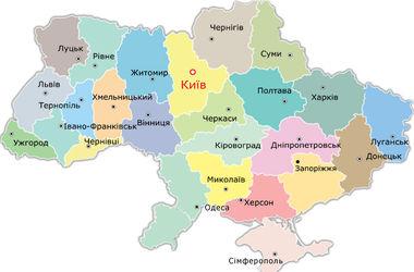 Федерация работодателей Украины выступает за срочное проведение реформы государственного устройства для сохранения территориальной целостности Украины
