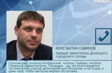 В Донецке весь день не стихает стрельба