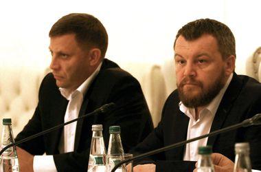 Минская встреча в лицах