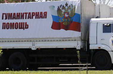 """Третий российский """"гуманитарный конвой"""" приехал пустой – Шкиряк"""