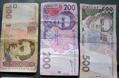 Отток депозитов в сентябре достиг 6,4 млрд грн – НБУ