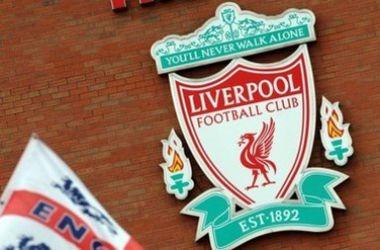 """УЕФА может наказать """"Ливерпуль"""" за нарушение финансовго фейр-плей"""
