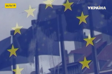 ЕС предложил Украине деньги в обмен на реформы
