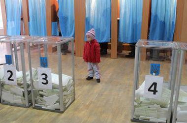 На выборы в Раду зарегистрированы списки кандидатов от четырех партий