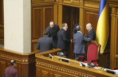 Что будет делать нынешняя Верховная Рада в последний день работы