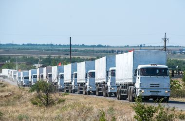 Документов относительно четвертого гумконвоя Украина пока не получала – СНБО