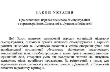 Климкин и Лавров обсудили ход реализации минских договоренностей, - МИД РФ - Цензор.НЕТ 1385