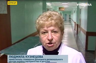Гуманитарный штаб Рината Ахметова доставил в больницы Донецка продукты для врачей и пациентов