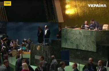 Глобальные угрозы обсуждают в Нью-Йорке мировые лидеры