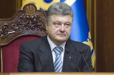 """Порошенко ввел в действие решение СНБО под грифом """"секретно"""""""