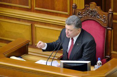 Порошенко обещает подписать закон о люстрации