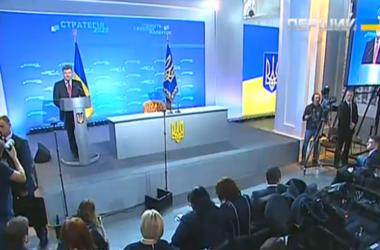 Робитиму все можливе, щоб якнайшвидше запровадити миротворчу місію ООН на Донбасі, - Порошенко - Цензор.НЕТ 949