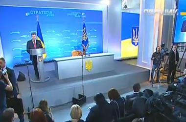 Порошенко ответил на вопросы 29 СМИ