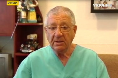"""На помощь медикам и пациентам в Донбассе приходит гуманитарный штаб """"Поможем"""" при фонде Рината Ахметова"""