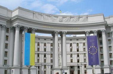"""МИД Украины выяснил, где находится """"Новороссия"""" и готов к диалогу"""