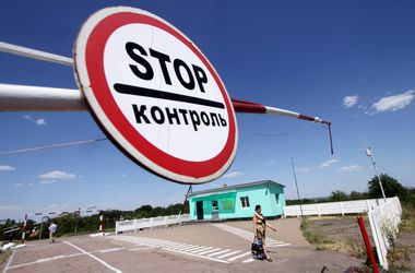 Украина закрыла четверть КПП на границе с Россией