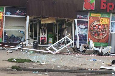 В Харькове взорвали банкомат и супермаркет