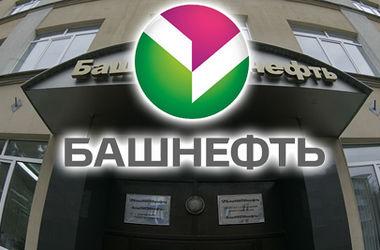Суд Москвы арестовал акции Башнефти