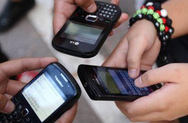 В Донецке пропала мобильная связь