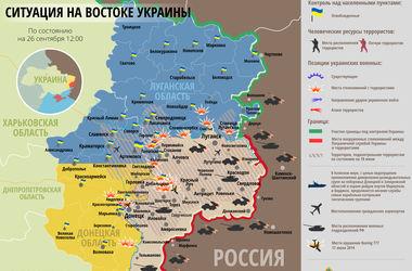 Карта АТО в Донбассе за 26 сентября: террористы несут потери