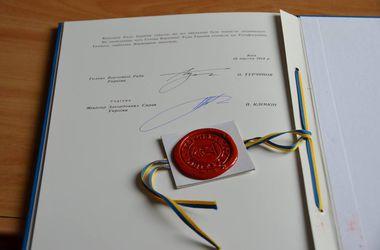 Украина передала в Генеральный секретариат Совета ЕС ратифицированный текст соглашения об ассоциации