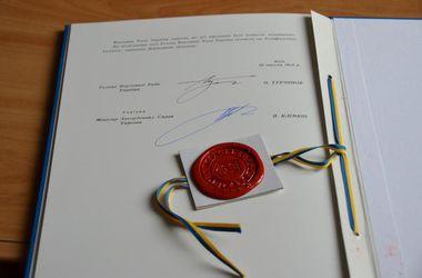 Украина завершила подготовку к запуску ассоциации