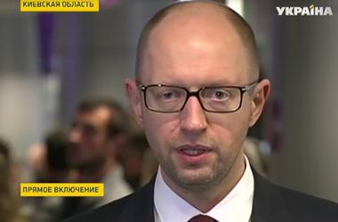 Арсений Яценюк считает нужным подписать временное соглашение о поставках газа
