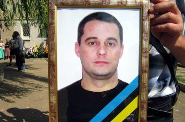 В Кировоградской области открыли мемориальную доску в память об офицере АТО
