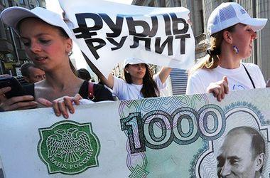 Российский рубль рухнул до нового минимума