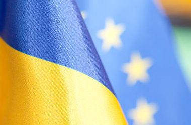 В ЕС рассказали, какие части Соглашения об ассоциации начнут действовать с 1 ноября