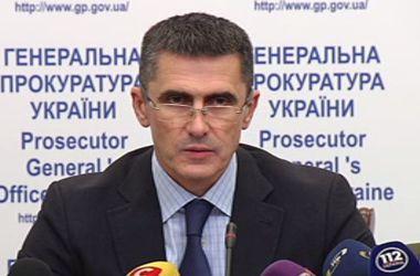 В Европе арестованы миллионные счета бывших украинских должностных и приближенных к ним лиц – Ярема