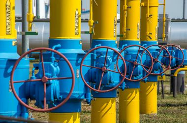 """Ответ Кремлю: Украина назвала свои условия """"газового мира"""""""
