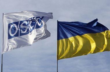 ОБСЕ готовит новую группу наблюдателей для Донбасса