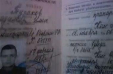 """Очередные псковские десантники """"заблудились"""" в Луганской области"""