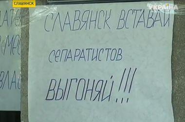 Мусорные урны готовили сегодня  для чиновников в Славянске.