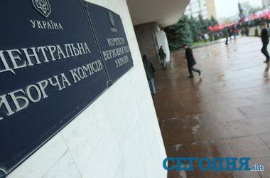 На выборы в Раду идут почти 3,5 тысячи мажоритарщиков и 29 партий