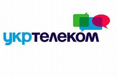 """""""Укртелеком"""" построил телекоммуникационную сеть специального назначения за свои деньги"""