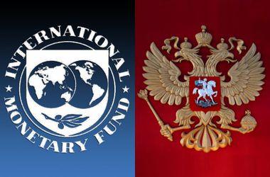 МВФ ухудшил экономический прозноз для России