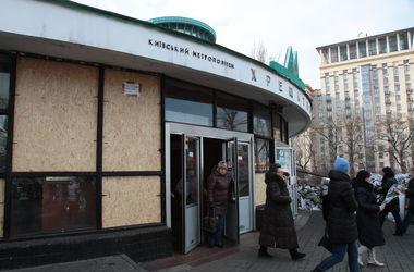 """Станция метро """"Крещатик"""" в столице снова работает: взрывчатки не нашли"""