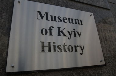 В Киеве пройдет выставка о первой мировой войне